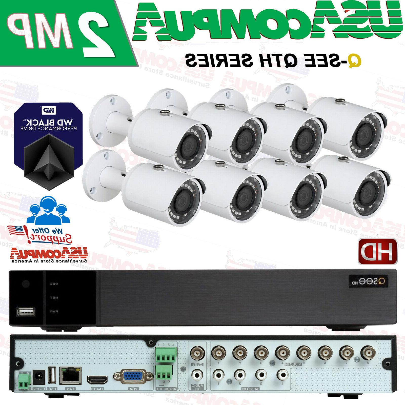 q see security system 8 channel kit
